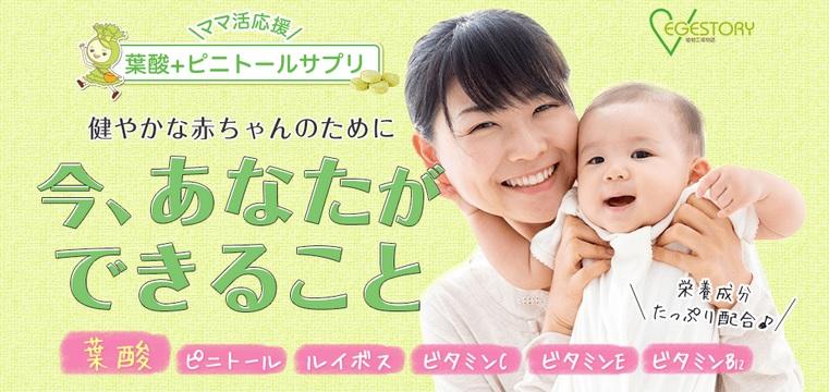 多嚢胞性卵巣症候群(PCOS)をピニトールで改善!サプリで多嚢胞性卵巣症候群は治る!?