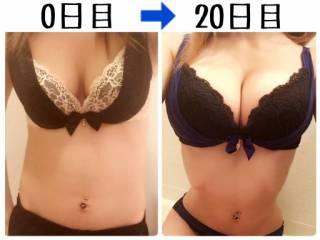 60kg以上体重があった私が【山田優】なみのスタイルになれた訳